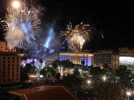 9 de diciembre 2012: medio millón de personas en la Plaza de Mayo por la Democracia y los Derechos Humanos. El recuerdo de los 30 mil desaparecidos.