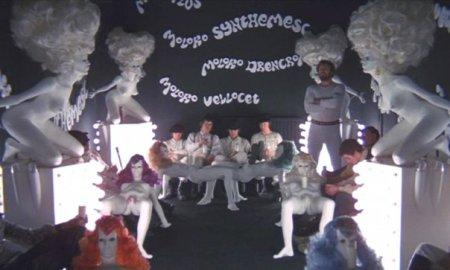 """Escena del famoso bar de """"La naranja mecánica"""", el filme de Stanley Kubrick de 1971, prohibido durante años desde antes de la última dictadura militar."""