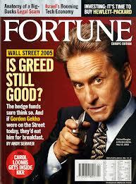 """Gordon Gekko (el de la primera entrega de """"Wall Street"""". En la segunda ya es un """"blando""""). Gekko, ya lo repetí muchas veces, es el gran inspirador del Mal actual."""